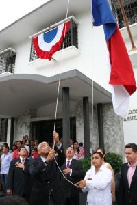 Procuraduría de la Administración participa de la ceremonia protocolar de izada de la Bandera