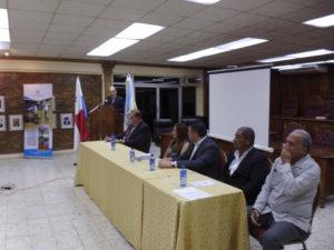 Se realiza en Colón conferencia sobre la  Gestión Integrada de los Recursos Hídricos