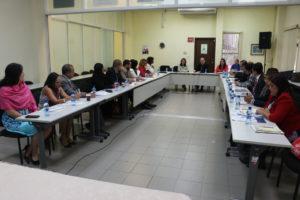 Primera reunión del Comité Ejecutivo 2017