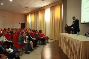 Conferencia Internacional: Desafíos de la Gestión Pública en el Siglo XXI
