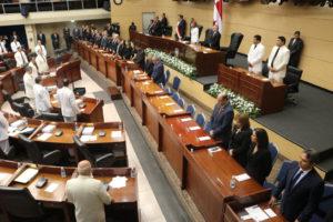 Instalación de la Primera Legislatura del Cuarto Periodo Anual de Sesiones Ordinarias 2017-2018