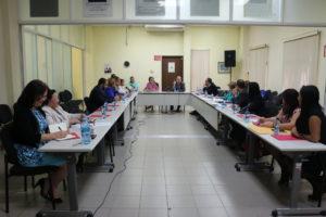 Tercera reunión de Comité Ejecutivo del 2017