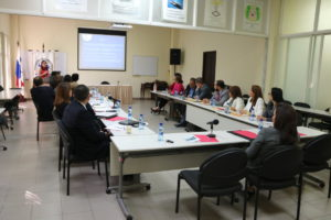 Cuarta reunión de Comité Ejecutivo de  2017