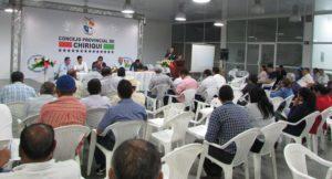 Convocatoria para aspirantes al cargo de Jueces de Paz en la provincia de Chiriquí