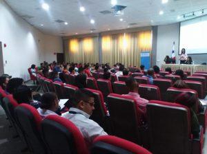 Presentación del curso básico de ética para funcionarios públicos